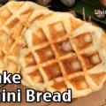 Easy No-Bake Zucchini Bread